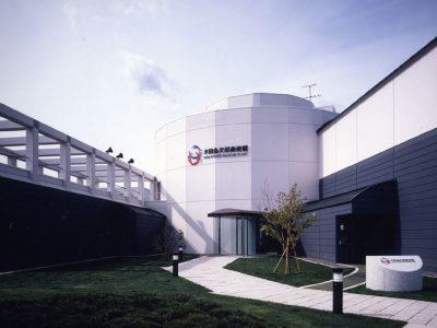 木田金次郎美術館