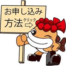 b-moushikomi